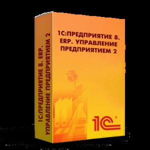 Комплексное управление ресурсами предприятия (ERP)