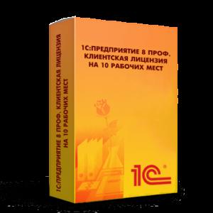 """Лицензии к программам на платформе """"1С:Предприятие 8"""""""