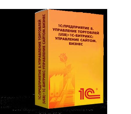 ru домены регистрация