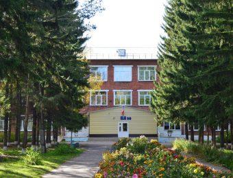Тарский индустриально-педагогический колледж